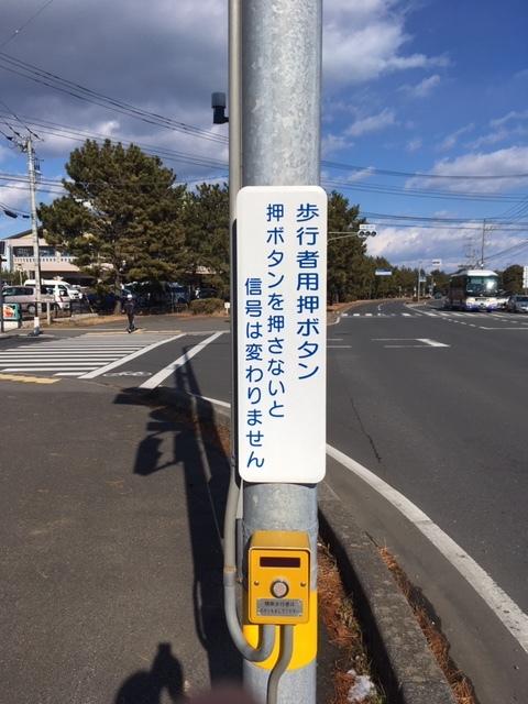 待っていての変わらない信号.JPG